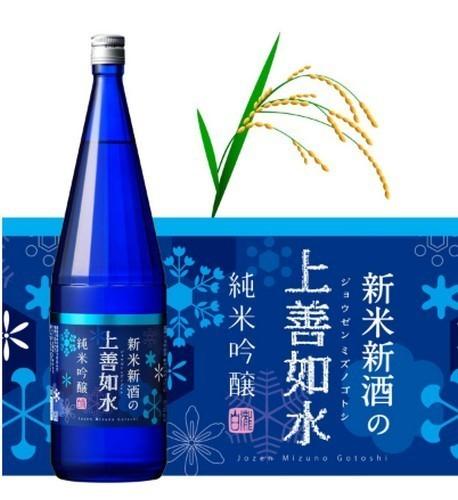 新米新酒上善如水ponsyudaisuki.jpg